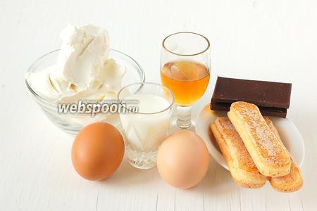 Для приготовления мороженого нам понадобится молоко, сахар,  маскарпоне, шоколад, яйца, савоярди, эспрессо, коньяк.
