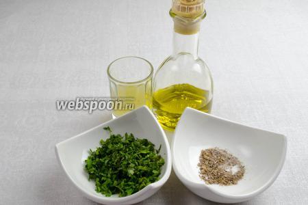 В первую очередь готовим заправку. Измельчить зёрна душистого перца и кориандра с морской солью в ступке. Очень мелко нарезать свежую кинзу. Отжать сок из лимона. Приготовить оливковое масло.