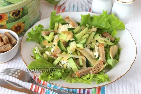 Овощной салат с кедровым маслом