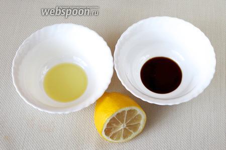 Для салатной заправки понадобится соевый соус, кедровое масло, лимонный сок.