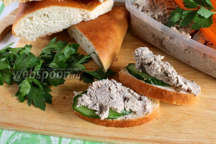 Рецепт Паштет из говяжьей печени с картофелем