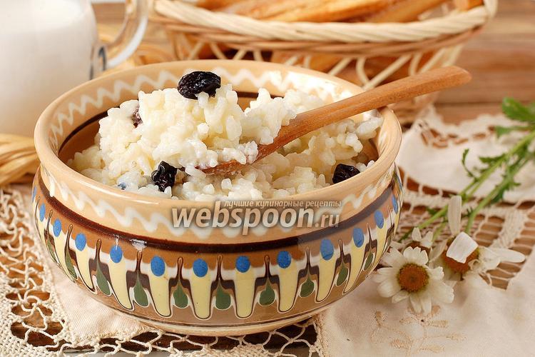 Рецепт Рисовая молочная каша в мультиварке