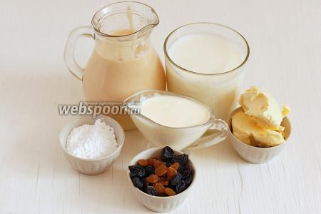 Для приготовления десерта из ряженки нам понадобится молоко, ряженка, сливочное масло, сахарная пудра, изюм, сметана.