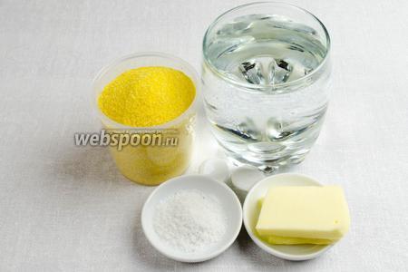 Чтобы приготовить кукурузную кашу, нужно взять кукурузную крупу 1 мультистакан, воду 4 мультистакана, сливочное масло и соль.