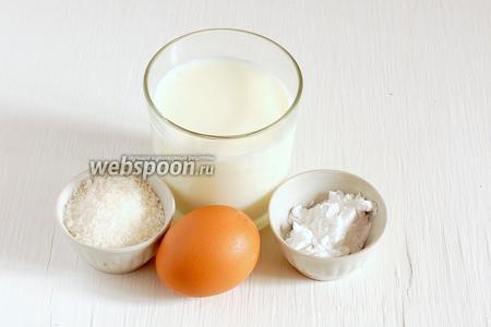 Тем временем приготовит крем. Для крема нам понадобится молоко, крахмал, сахар, яйцо.