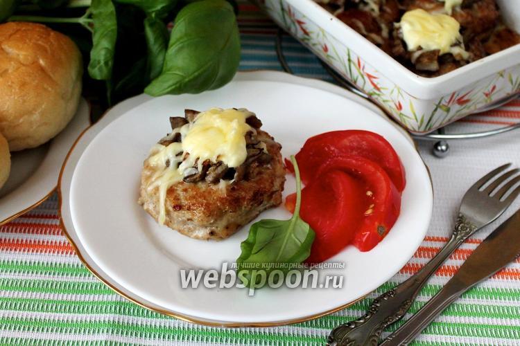 Рецепт Бифштексы из индейки с грибным фаршем