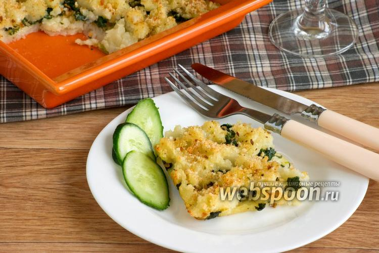 Рецепт Картофельная запеканка со шпинатом