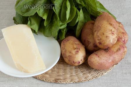 Основные продукты для приготовления запеканки — картофель, шпинат и сыр пармезан.