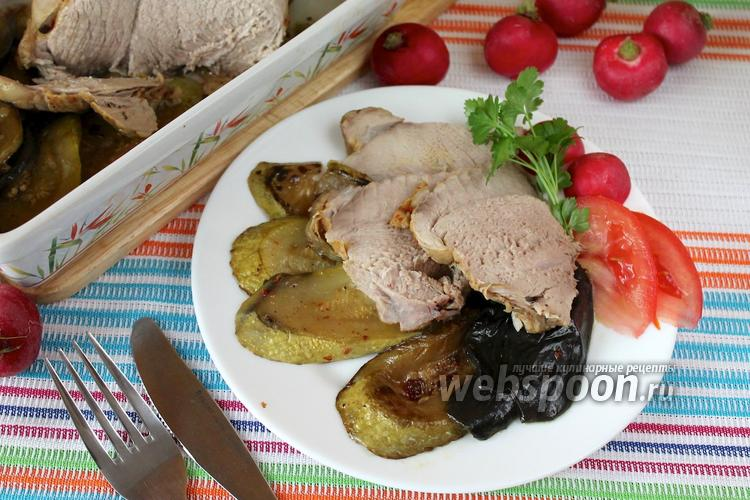 Рецепт Свинина с овощами в духовке