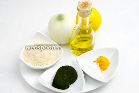 Начнём с приготовления начинки. Для этого нужно взять лук, рис, лимон (сок), оливковое масло, соль, куркуму, мороженый шпинат.