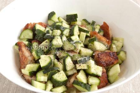 Огурцы промыть, нарезать ломтиками, добавить в салат. Посолить, приправить смесью перцев.