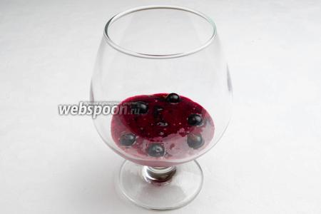 Приготовить для десерта стаканы или бокалы. На дно бокала выложить ложку смородины с сахаром и несколько целых ягод.