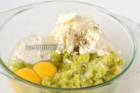Соединить кабачковую смесь с яйцами, мукой, творогом, солью и перцем.