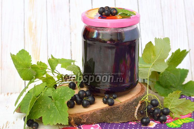 Рецепт Варенье из чёрной смородины