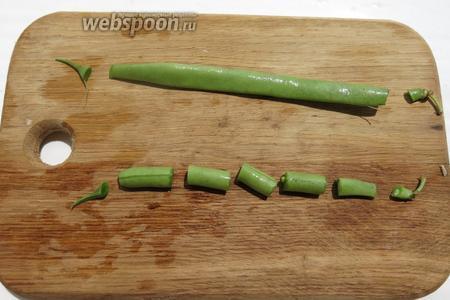 У фасоли обрезаем кончик и плодоножку и нарезаем кусочками.