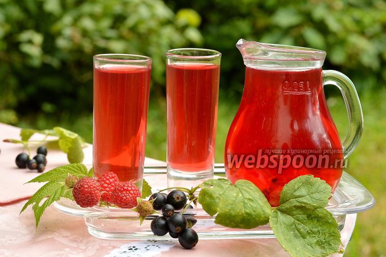 Рецепт Компот «Ассорти» из малины, вишни и чёрной смородины в мультиварке