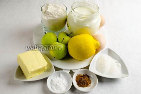 Чтобы испечь пирог, необходимо взять муку, сахар, соль, масло, воду со льдом, яблоки, лимон, яйца, йогурт натуральный, ванилин, корицу.