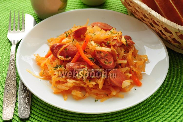 Рецепт Капуста тушёная с сосисками в мультиварке