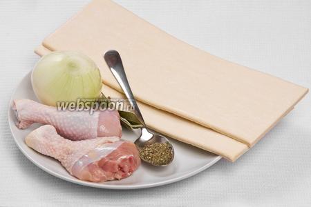 Основные ингредиенты: куриные голени, лук, слоённое дрожжевое тесто, лавровый лист и прованские травы.