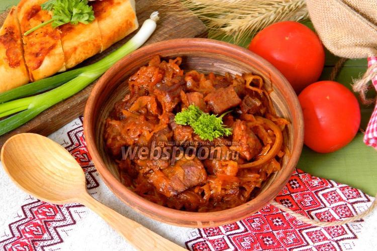 Рецепт Квашеная капуста с мясом