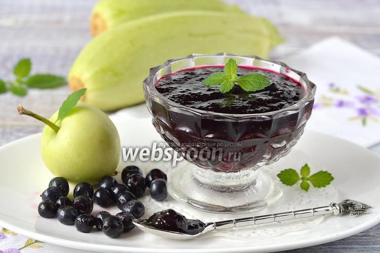 Рецепт Джем из черники, яблок и кабачков