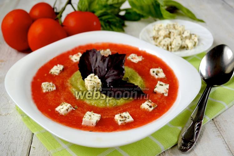 Рецепт Овощной суп-смузи с брынзой
