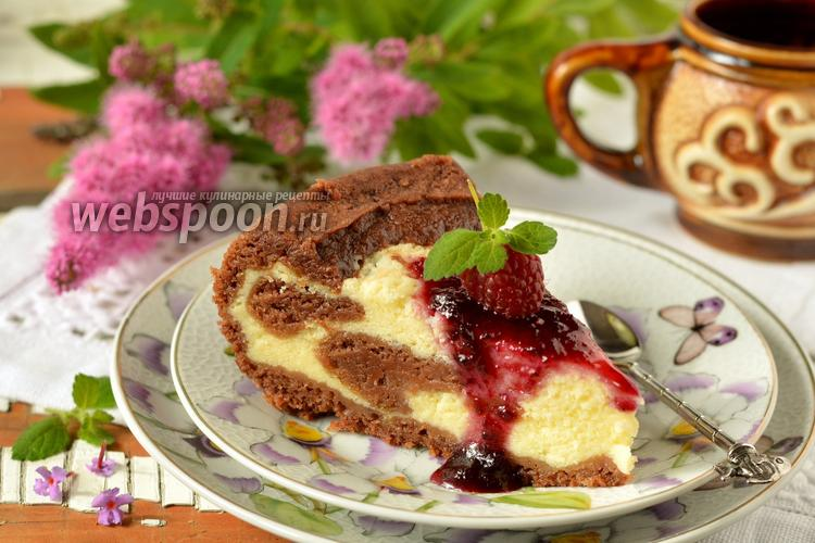 Рецепт Творожный пирог «Жираф» в мультиварке