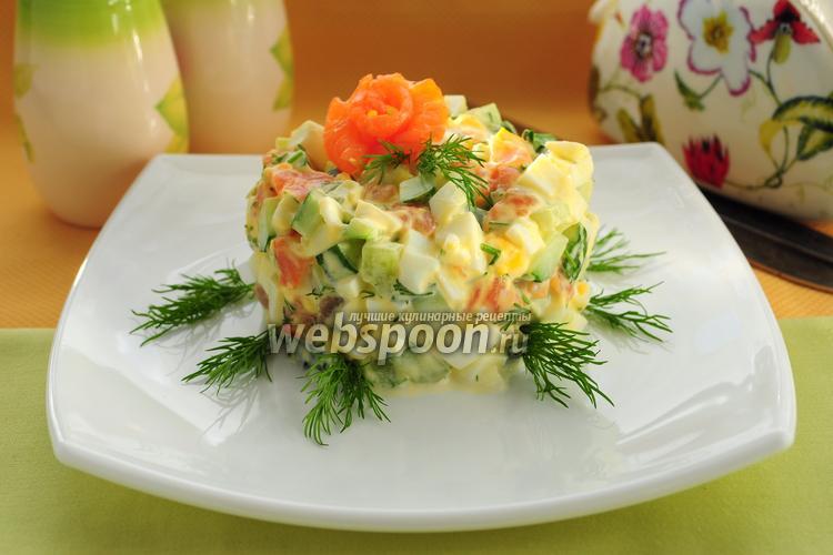 Рецепт Салат с сёмгой, яйцами и огурцами