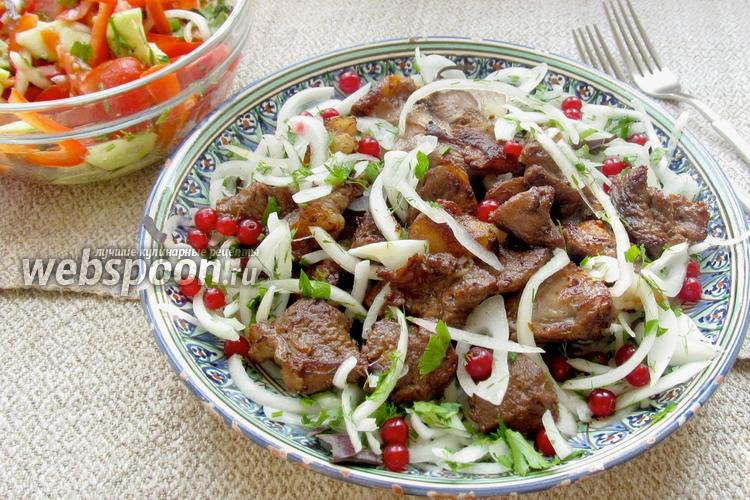 Рецепт Казан кебаб