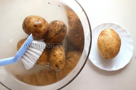 Клубни картофеля тщательно вымойте с помощью щётки.