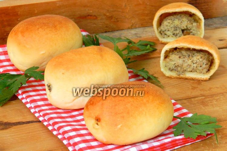 Пирог с картошкой и печенью фото рецепт