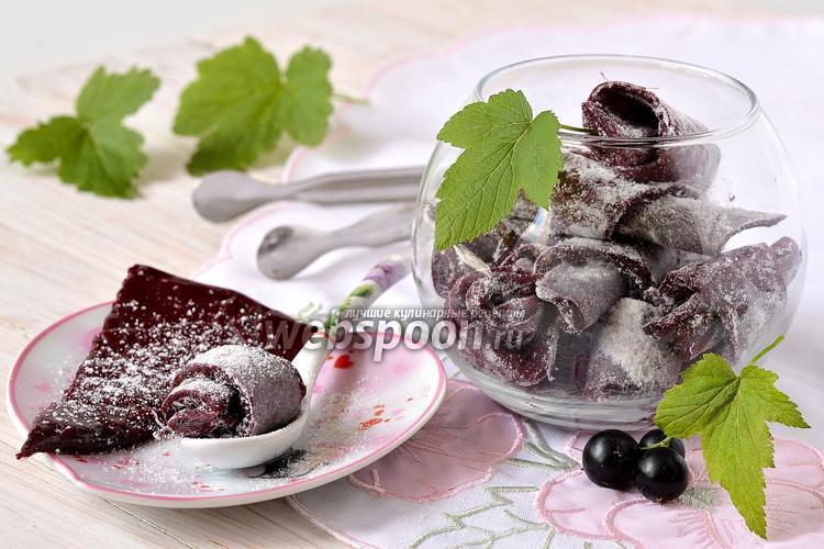 Рецепт Пастила из чёрной смородины