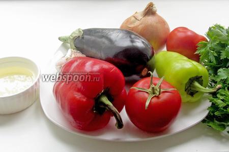 Нам понадобятся такие овощи, примерно всего поровну: баклажан, перец сладкий, лук репчатый, помидоры, зелень, растительное масло.