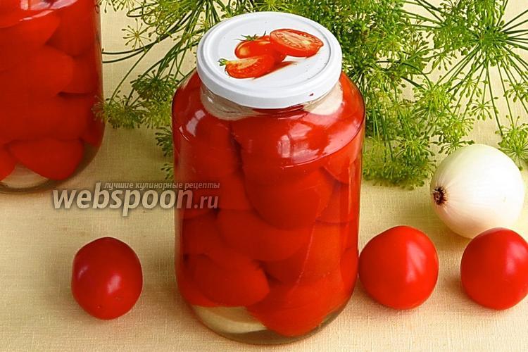 Рецепт Помидоры, консервированные половинками