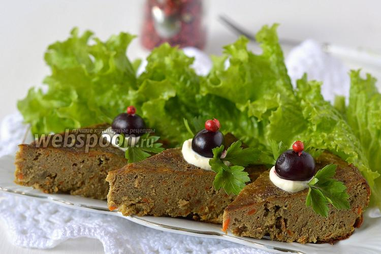 Рецепт Пирог из печени в мультиварке