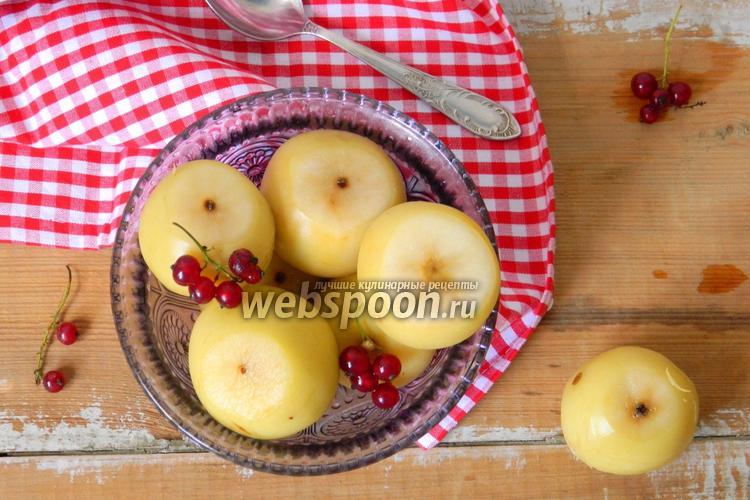 Рецепт Консервированные яблоки