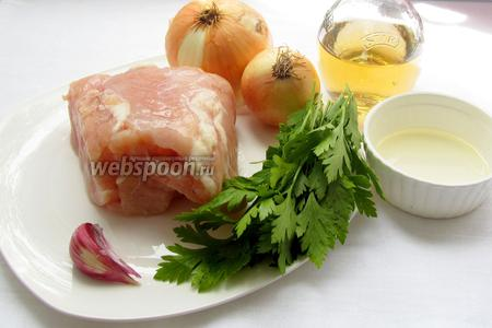 Для приготовления люля-кебаба из курицы нам потребуются: куриное филе с жирком или другое мясо курицы, освобожденное от костей и кожи, лук репчатый, чеснок, петрушка или любая зелень, жидкий дым, растительное масло, уксус.