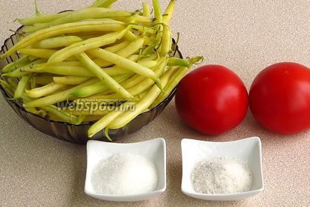 Для приготовления заготовки нужно взять молодые стручки спаржевой фасоли, зрелые красные помидоры, сахар и соль.
