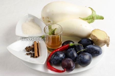 Чтобы приготовить блюдо, необходимо взять белые баклажаны, соль, масло подсолнечное; для соуса взять сливы, соль, сахар, перец, чеснок, имбирь, винный уксус, пряности: гвоздику, бадьян, корицу, душистый перец, кипячёную воду.