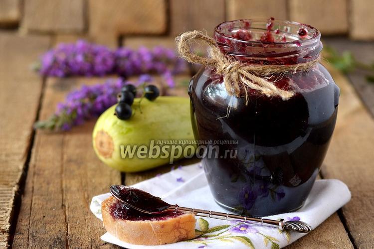 Рецепт Кабачковый джем со смородиной