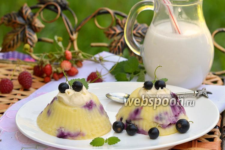 Рецепт Творожное суфле со смородиной в мультиварке