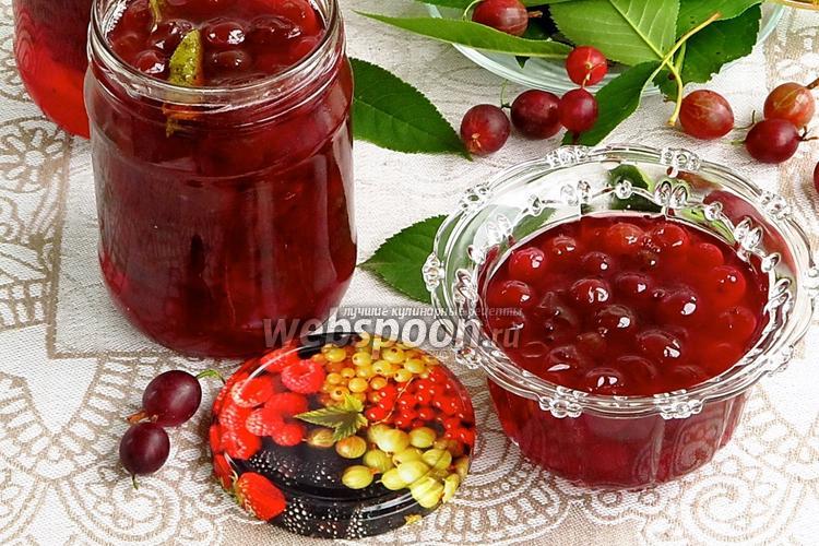 Рецепт Варенье из розового крыжовника с вишнёвыми листьями