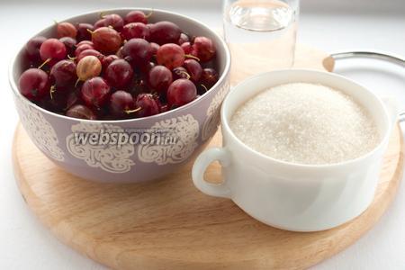Для приготовления джема из крыжовника вам понадобятся: крыжовник, сахар и вода.
