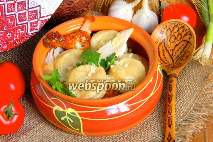 Рецепт Галушки с курицей и чесноком