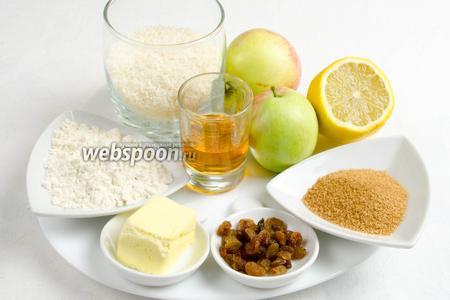 Чтобы приготовить десерт, необходимо взять яблоки (у меня мелкие), сок лимона, изюм, масло сливочное, сахар, молотые корицу и бадьян, коньяк, кокосовую стружку, муку. Часть сахара 3 ст. л. смешать с молотыми корицей и бадьяном.