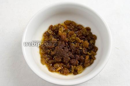 Изюм вымыть, просушить, залить коньяком. Засыпать сахаром 1 ст. л. с молотыми пряностями.