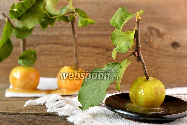 Рецепт Яблоки в карамели на палочке