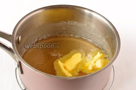 Добавить в сироп сливочное масло.