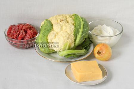 Для приготовления фаршированной цветной капусты возьмём цветную капусту, говяжий фарш, сметану, лук, твёрдый сыр, соль, перец по вкусу.