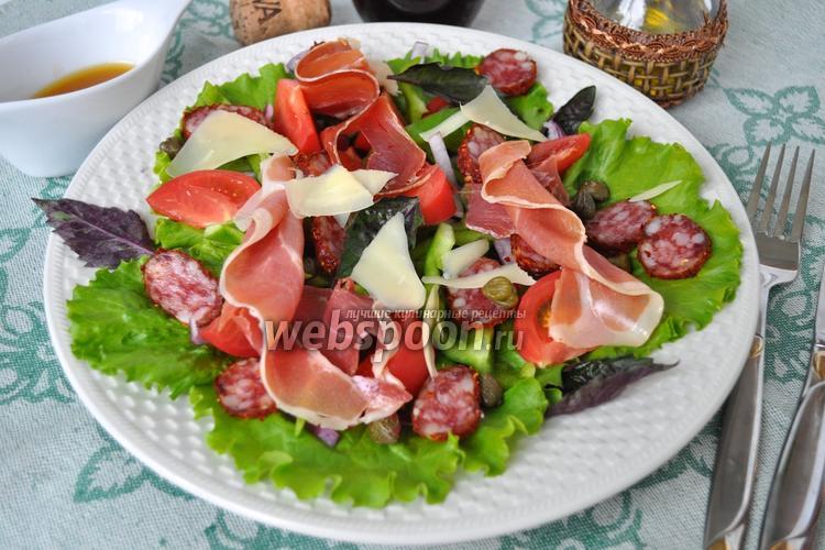 Рецепт Салат с хамоном, колбаской чоризо и каперсами